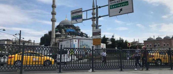 """لعنة """"الإنجليزية"""" تلاحق إسطنبول"""