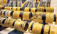 أسعار الذهب ترتفع 6 جنيهات.. وعيار 21 يسجل 833 جنيها للجرام