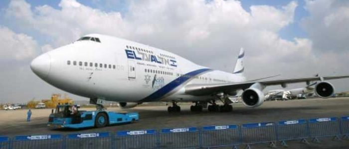 الطيران الإسرائيلي يواجه فضيحة تمييز جديدة
