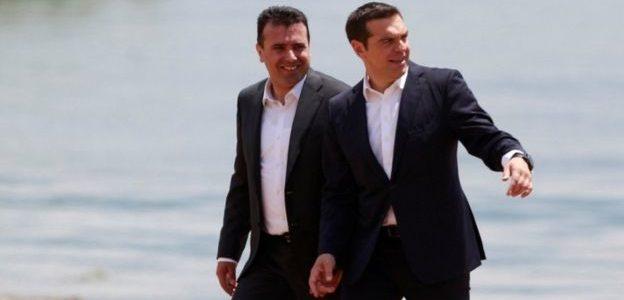 تغيير اسم مقدونيا في اتفاق بين حكومة البلد والحكومة اليونانية