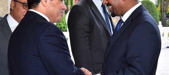رئيس وزراء إثيوبيا يقسم أمام السيسي بعدم الإضرار بمصر