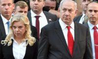 سارة نتنياهو تواجه اتهامات بالاحتيال وسوء استخدام الأموال العامة