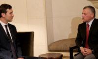 العاهل الأردني يتوجه لواشنطن بعد لقاءه بصهر ترامب