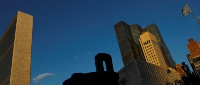 واشنطن تتراجع عن تعهد بتمويل مكتب الأمم المتحدة لمكافحة الإرهاب