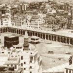 موقع أجنبى يقدم  سيرة النبي محمد