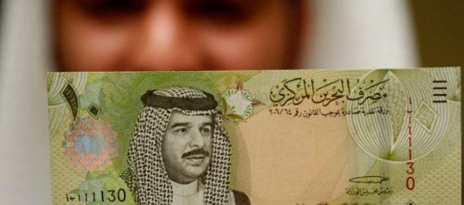 دينار البحرين يرتفع بعد تعهد السعودية والإمارات والكويت بتقديم دعم