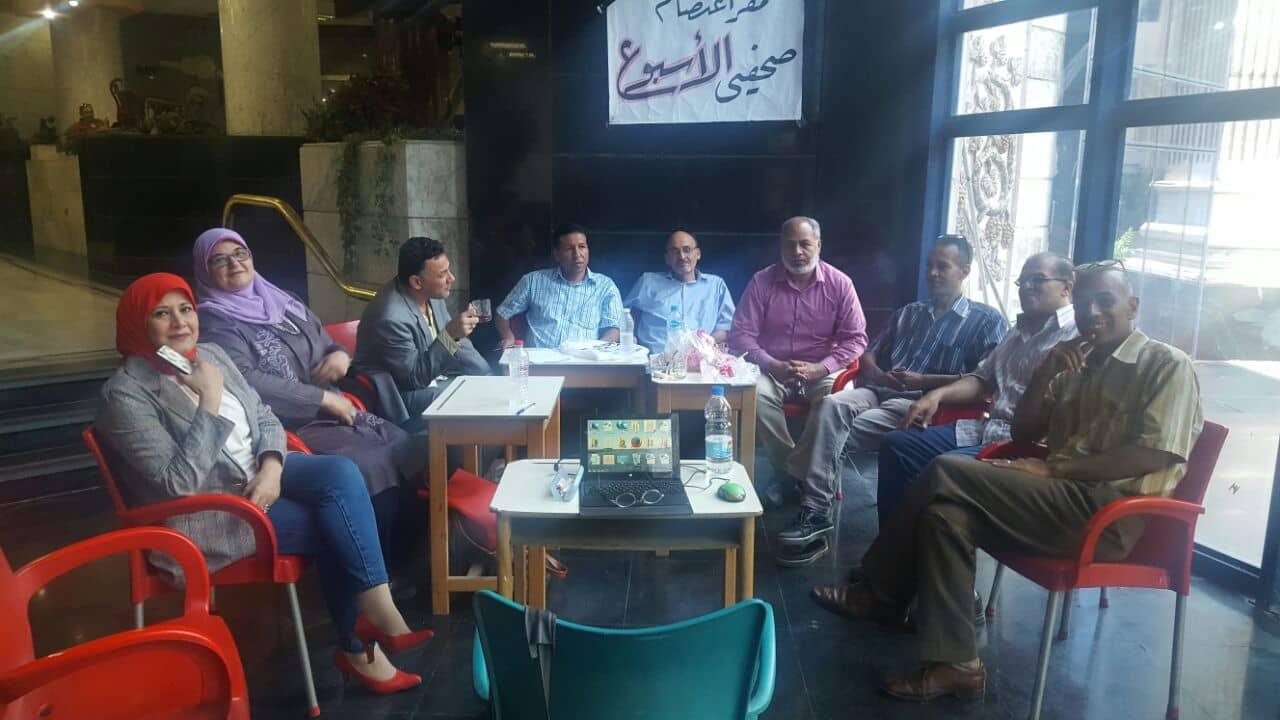 اعتصام صحافيو جريدة الإسبوع بنقابة الصحفيين