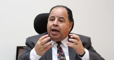 وزير المالية: قيمة الجنية زادت 2 % أمام الدولار