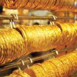 أسعار الذهب ترتفع 15جنيها وعيار 21 بـ690 جنيها للجرام