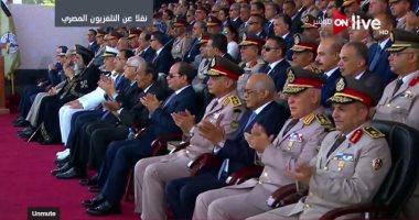 شاهد الآن.. حفل تخرج دفعة جديدة من طلبة الكليات العسكرية بحضور السيسى
