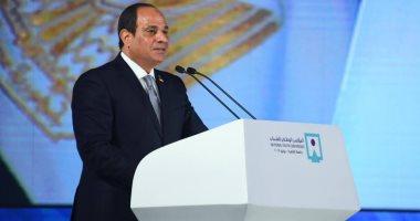 أهم تصريحات الرئيس السيسي خلال جلسة استراتيجية بناء الإنسان المصرى