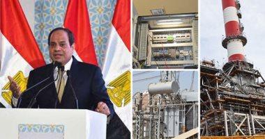 مصر استطاعت تنفيذ مشروعا كهربائيا لتأمين حاجتها الحالية