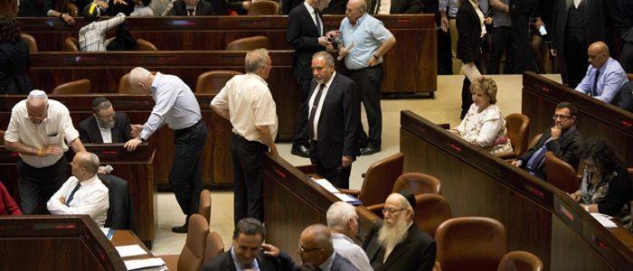 فاينانشال تايمز: القانون الإسرائيلي الجديد يقدم الهوية اليهودية على القيم الديمقراطية