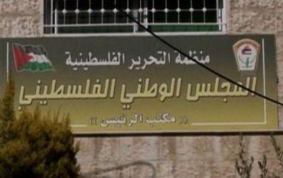 إسرائيل تسقط الـ «فيتو» عن المصالحة الفلسطينية