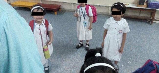 مدرسة تحتجز الأطفال في قبو بالهند