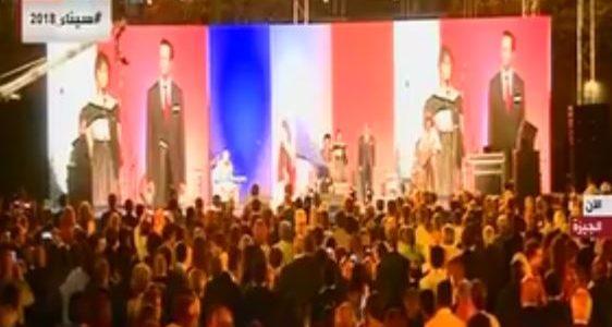 السفير الفرنسي في العيد الوطني: القاهرة عاصمة الفنون والآداب والفكر