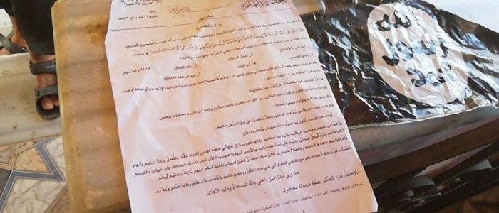 سوريا تحرق كتب ابن تيمية وابن عبد الوهاب