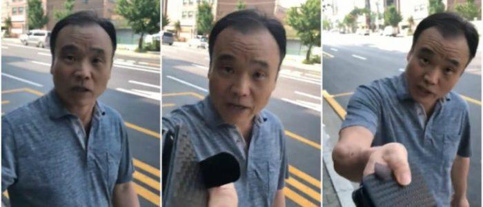 سائح مصري يتعرض لهجوم عنصري في كوريا الجنوبية