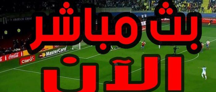 بث مباشر لمباراة النادي الأهلي وتاونشيب الأن في دوري أبطال أفريقيا