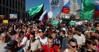 بالصور .. مظاهرات الروس ضد زيادة سن التقاعد فى موسكو