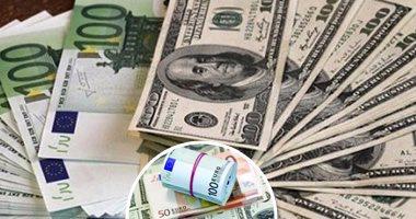 انخفاض كبير في سعر الدولار أمام الجنيه