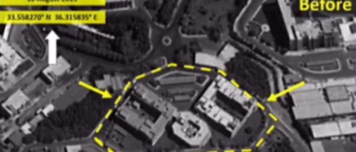 أمريكا تفرض عقوبات على 5 كيانات و8 أفراد لهم صلة ببرنامج سوريا للأسلحة الكيماوية