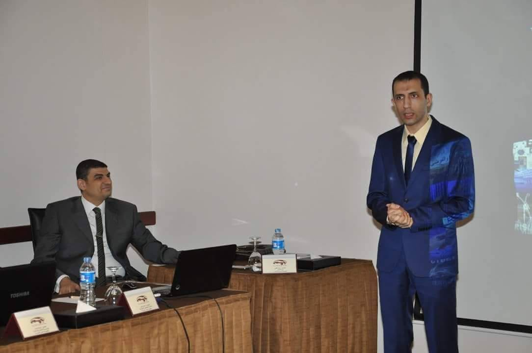 مؤتمر القيادة الإدارية والتطوير المؤسسي