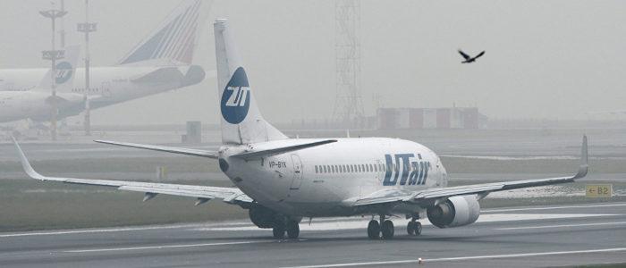 مطار ميونيخ الألماني يلغي 200 رحلة بسبب خرق أمني