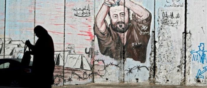 أسيران فلسطينيان مضربان عن الطعام فى سجون الاحتلال منذ 43 يوما