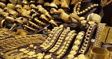 أسعار الذهب ترتفع 8 جنيهات وعيار 21 يسجل 870 جنيها للجرام