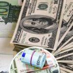 سعر الدولار في البنك المركزي اليوم الثلاثاء 18-9-2018