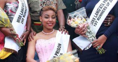 إعدام ملكة جمال كينيا لقتلها صديقها