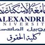 نتيجة كلية الحقوق جامعة الإسكندرية 2018 الترم الثاني برقم الجلوس