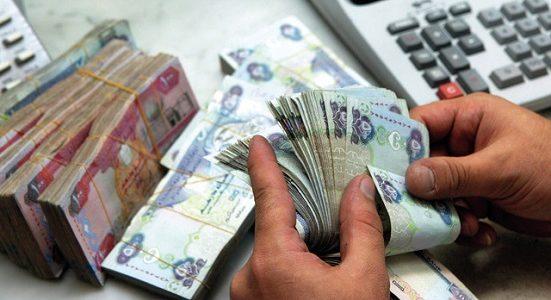 سعر الدولار في الامارات اليوم الاثنين 16-7-2018