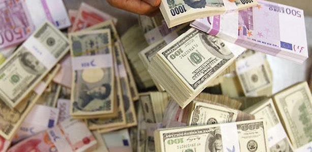 سعر الدولار في البنك المركزي اليوم السبت 14/7/2018