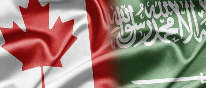 وفد كندي من 80 شخصاً يزور المملكة وينظم أضخم عرض له في الرياض