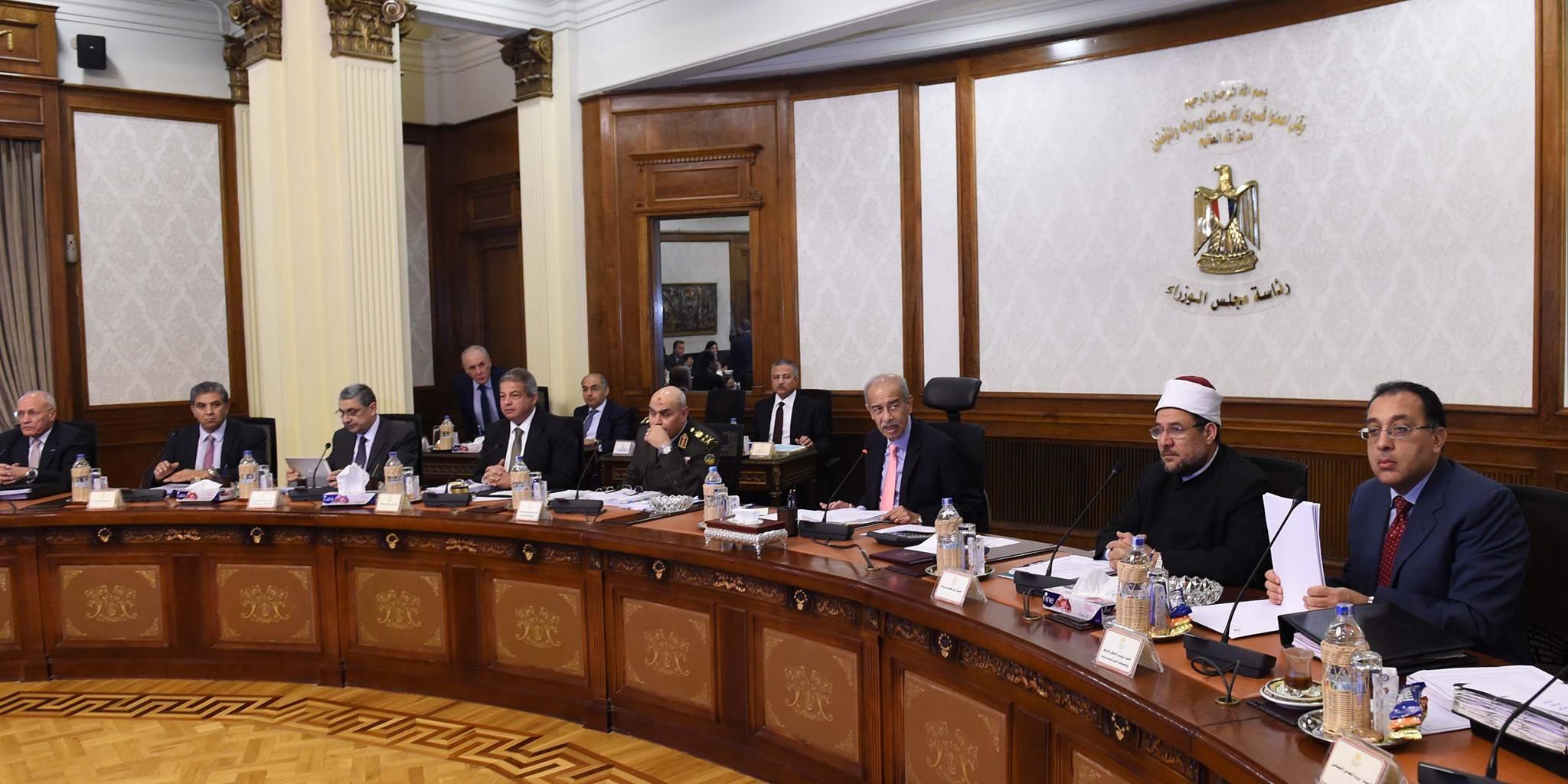 قرار جديد تصدره الحكومة بشأن العاملين بمجلس الدولة