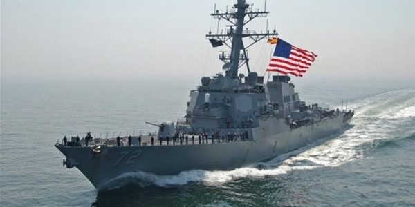 الدفاع الروسية: مدمرة أمريكية تصل الخليج لضرب سوريا