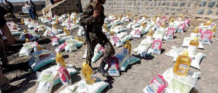 الحوثيون يستولون على ألفي سلة غذائية مخصصة للمحتاجين