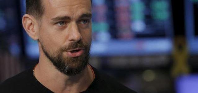 الرئيس التنفيذي لشركة تويتر يدلى بشهادته أمام لجنة بمجلس النواب الأمريكي الشهر المقبل