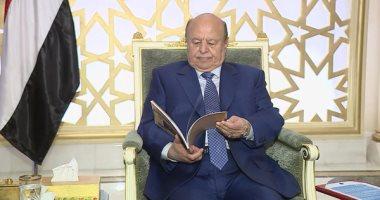 الرئاسة اليمينة: هادى يشكر السيسي لجهود مصر الداعمة لليمن