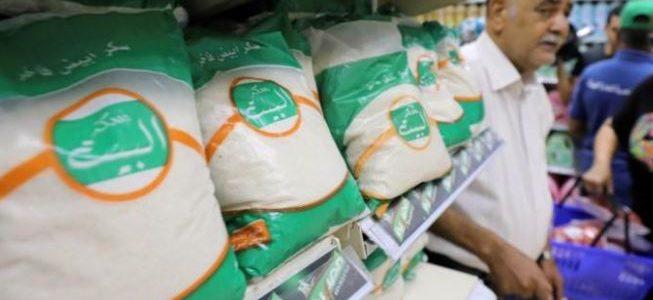 وزارة التموين: احتياطي مصر الاستراتيجي من السكر يكفي 6 أشهر