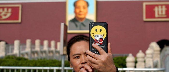 الصين: لن نسمح للقوى الخارجية باستخدام الدين في بلدنا