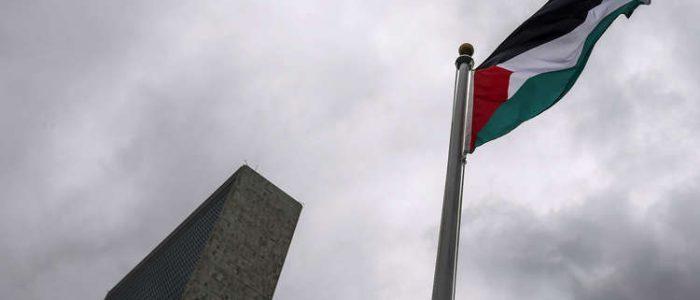 إسرائيل تحول دون انضمام فلسطين للجنة مراقبة الأسلحة النووية