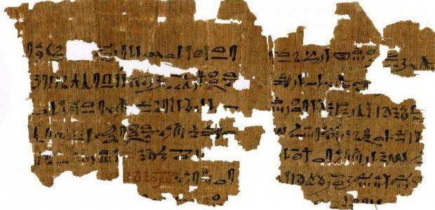 جامعة كوبنهاجن تكشف أسرار البرديات المصرية القديمة لما تحمله من رؤي جديدة للطب القديم