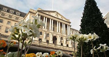 خبيرة اقتصادية من أصل مصرى ضمن المرشحين لمنصب محافظ بنك إنجلترا المركزى