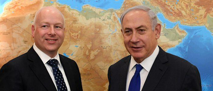 """جرينبلات: الفلسطينيون يرفضون """"صفقة القرن"""" قبل الاطلاع عليها"""