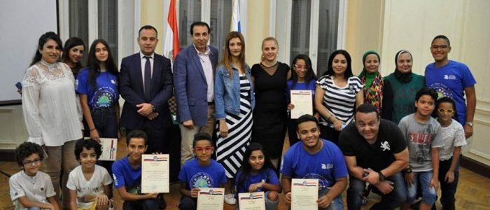 روسيا تدعو أطفال العالم إلى مصر