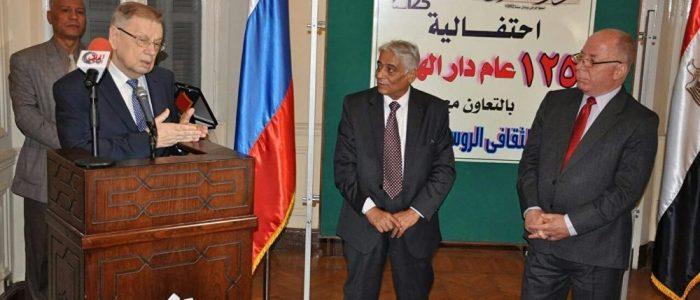 سفير موسكو في القاهرة: يتم الإعداد لاتفاق المنطقة الصناعية الروسية في مصر