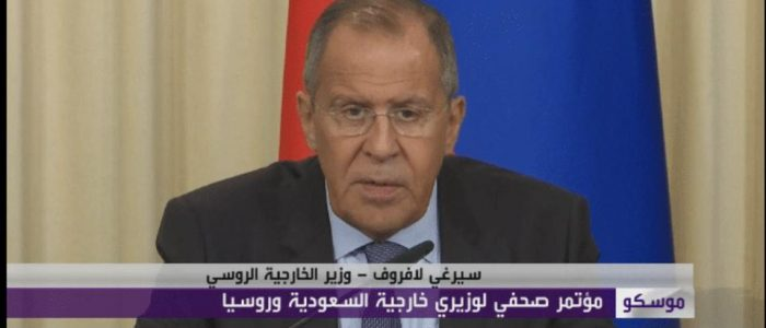 لافروف: مستعدون لمحاربة كل أشكال الإرهاب مع السعودية